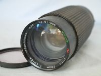 '  60-300mm ' Olympus OM Fit 60-300mm Zoom Macro Lens £19.99